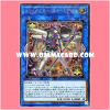 CIBR-JP044 : Trickstar Sweet Devil (Secret Rare)