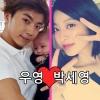 We Got Married Wooyoung (อูยอง) 2PM & Se Young (เซยอง) (V2D บรรยายไทย 8 แผ่นจบ+แถมปกฟรี)
