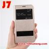 (023-007)เคสมือถือซัมซุง Case Samsung Galaxy J7 เคสสไตล์ฝาพับโชว์หน้าจอ