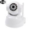 IP Camera Wireless Infrared 0.3 ล้านพิกเซล การตรวจจับการเคลื่อนไหว สีขาว