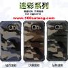 (385-023)เคสมือถือซัมซุง Case Note5 เคสกันกระแทกแบบหลายชั้นลายพรางทหาร