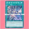 MB01-JP033 : Dark Burning Magic / Black Burning Magic (Millennium Rare)