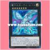 SHVI-JP056 : Digital Bug - Rhinocebus (Secret Rare)