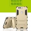 (394-025)เคสมือถือ Case Huawei P9 Plus เคสกันกระแทกขอบนิ่มพร้อมขาตังโทรศัพท์ในตัวทรง IRON MAN