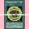 EXP2-JP019 : Telekinetic Charging Cell (Common)