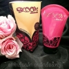 ครีมนวดหน้าอก บิกินิ บูมส์ BlooM bikinii breast cream ขนาด 120 g.