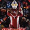 Ultraman Max Monster Battle : อุลตร้าแมนแม็กซ์ รวมศึกสัตว์ประหลาดอุลตร้าแมนแม็กซ์