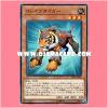 LVP1-JP009 : Test Tiger / Slave Tiger (Common)