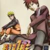 Naruto Shippuuden 1 / นารูโตะ ตำนานวายุสลาตัน 1 ช่วยชีวิตกาอาระ (มาสเตอร์ 8 แผ่นจบภาค + แถมปกฟรี)