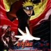 Naruto Shippuden The Movie 5 Blood Prison / นารูโตะ ตำนานวายุสลาตัน เดอะมูฟวี่ พันธนาการแห่งเลือด