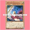 EP14-JP027 : Gwenhwyfar, Queen of Noble Arms (Rare)