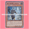 STOR-JP020 : Legendary Six Samurai - Kizan / True Six Warmen - Kizan (Super Rare)