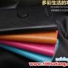 (026-001)เคสมือถือ Samsung Galaxy Cooper/ACE S5830 เคสพลาสติกฝาพับ PU สไตล์นักธุรกิจ