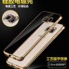 (436-086)เคสมือถือซัมซุง Case Samsung Galaxy S7 Edge เคสนิ่มขอบชุบแววพื้นหลังใสสุดหรู