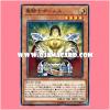LVP1-JP054 : Noble Knight Borz / Holy Knight Bors (Common)