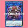 CIBR-JP047 : Altergeist Prime Banshee (Secret Rare)