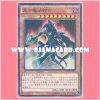 15AX-JPY10 : Sorcerer of Dark Magic / Magic Hierophant of Black (Millennium Rare)