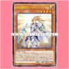 VJMP-JP117 : Silent Paladin / Silent Magical Swordsman - Silent Paladin (Ultra Rare)