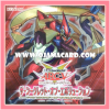 903 - The Secret of Evolution / Secrets of Eternity [SECE-JP] - Booster Box (JA Ver.)