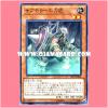 EP17-JP004 : Subterror Nemesis Defender / Subterror Swordsmith (Common)