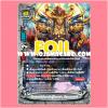 PR/0207TH : จักรพรรดิมังกรนักสู้มือเปล่า, ลีดแบงเกอร์ (Unarmed Brawl Dragon Emperor, Leadbangers) - แบบโฮโลแกรมฟอยล์
