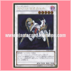 GDB1-JP030 : Ally of Justice Catastor / Ally of Justice - Catastor (Gold Rare)
