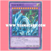 15AX-JPM34 : Dragon Master Knight / Master of Dragon Knight (Millennium Rare)