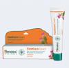 Himalaya Foot Care Cream ครีมดูแลส้นเท้าแตกและเท้าที่หยาบกร้าน
