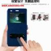 (005-050)เคสมือถือ Case Huawei P8 Lite เคสพลาสติกสมุดเปิดข้างฝาพับ PU ลายผ้าไหมโชว์ 2 หน้าจอ