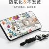 (025-679)เคสมือถือวีโว Vivo X9S Plus เคสนิ่มซิลิโคนลายน่ารักพร้อมแหวนมือถือและสายคล้องคอถอดแยกได้