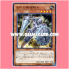 SR03-JP009 : Ancient Gear Knight / Antique Gear Knight (Common)