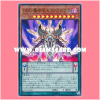 YA03-JP001 : D/D/D Destiny King Zero Laplace (Ultra Rare)