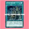 SR03-JP023 : Ancient Gear Castle / Antique Gear Castle (Common)