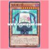 CPF1-JP032 : Cardian - Susuki (Common)