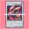 SPHR-JP022 : Red Wyvern (Secret Rare)