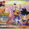 SON GOKOU & KRILLIN DX SET