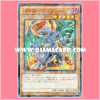 SPHR-JP021 : Vice Dragon (Normal Parallel Rare)