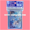 Bushiroad Sleeve Collection Mini Vol.102 : Aurora Star, Coral x53