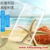 (158-027)เคสมือถือ Case OPPO Mirror 3 เคสพลาสติกแข็งใส Air Case ไม่เหลือง