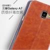(352-030)เคสมือถือซัมซุง Case Samsung A7 (2016) ฝาพับเทกเจอร์หนัง PU มันเงาสไตล์ MOFI