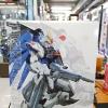 Freedom Gundam Ver. 2.0 MG [Daban] 6650