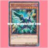 SPWR-JP016 : Raidraptor - Vanishing Lanius / Raid Raptors - Vanishing Lanius (Common)