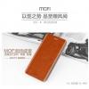 (354-043)เคสมือถือวีโว Vivo X5Max ฝาพับเทกเจอร์หนัง PU มันเงาสไตล์ MOFI