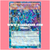 SPDS-JP020 : Abyss Actor - Extra (Normal Parallel Rare)