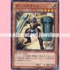 ST12-JP005 : Ganbara Knight (Common)