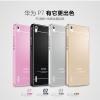(140-038)เคสมือถือ Case Huawei P7 เคสพรีเมี่ยมกรอบโลหะพื้นหลังอะคริลิคสีสไตล์โลหะ