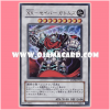ANPR-JP044 : XX-Saber Gottoms / XX-Saber Gatmuz (Ultra Rare)