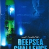 Deepsea Challenge / ดิ่งระทึกลึกสุดโลก