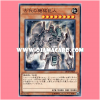 DP19-JP034 : Ancient Gear Golem / Antique Gear Golem (Common)