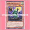 ORCS-JP030 : Masked Ninja Ebisu (Common)